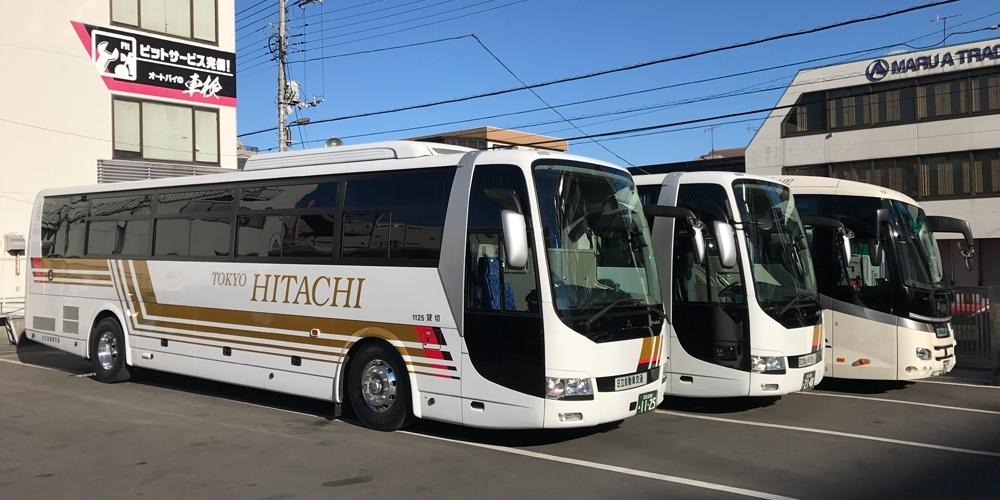 日立自動車交通株式会社 | バス...